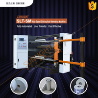 "2015 Top Sale 3"" Core Plastic Film Slitting And Rewinding Machine"
