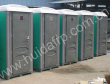 USA style high quality public mobile plastic portable toilet