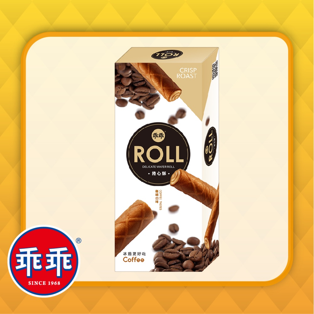 Taiwan Manufacture Egg Wafer Roll Coffee Flavor