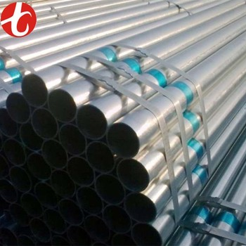 ASTM Hot Dip Galvanized steel pipe