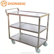 Hot Sell Mobile Stainless Steel Restaurant Food Catering Service Transport Trolley/Tea Cart