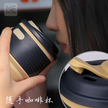 Hot selling heat-resistant bpa free silicone foldable coffee cup