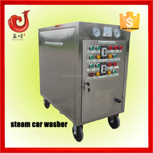 new dry wash popular mobile electric good quality two guns car detailing steam cleaner