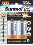 ISO9001-2008 Qualified R20 D Size NI-MH Rechargeable Battery