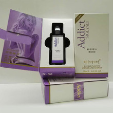 Brand long lasting perfume for men, make your own best private label brand name perfume