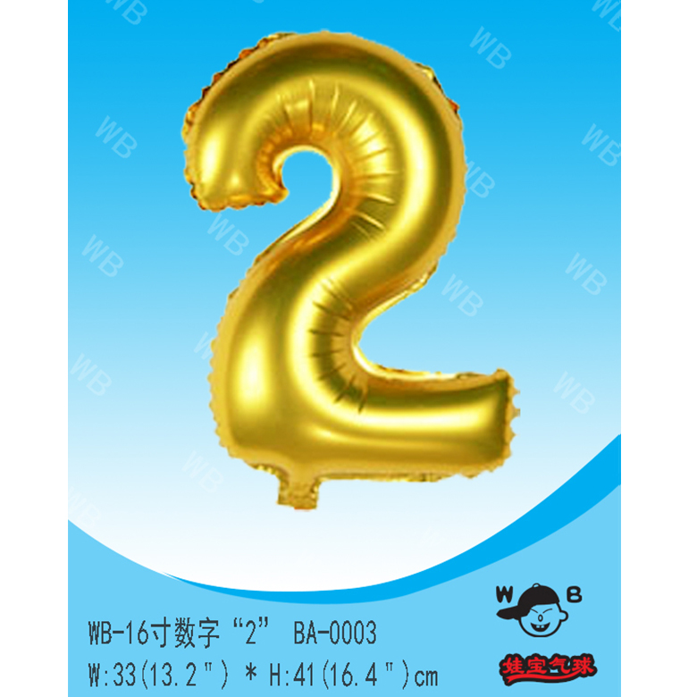 New style gold color number foil metalic balloon for party