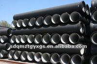 Ductile Iron Pipe K9 K8 C25 C30 C40