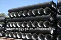 Ductile Iron Pipe K9