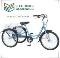 7 speeds Richshaw tricycle with 24 inch for family shopping with folding basket cargo tricycle bike bicycle GW7015