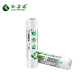 Geilienergy Brand 1200 mAh triple a rechargeable batteries 1.2v ni-mh aaa battery