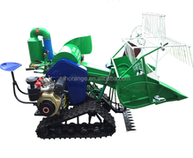 High Quality Cheapest Price Harvester Combine