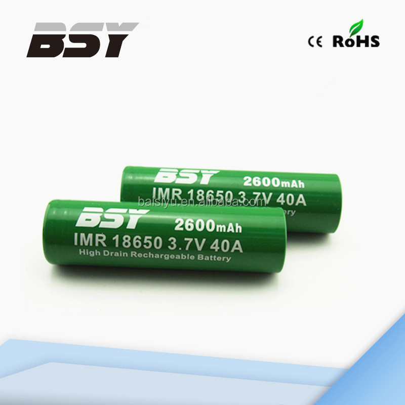 2015 newest BSY manufacturer 18650 2600mAh 3.7V guangzhou 18650 the lithium battery