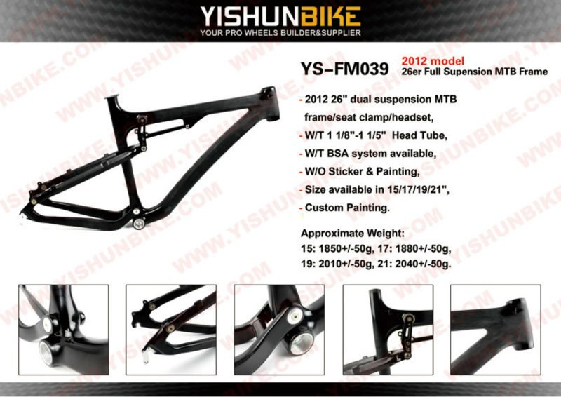 Yishunbike venta caliente! bicicleta todo terreno carbono fm039 2012 26er full suspension frame
