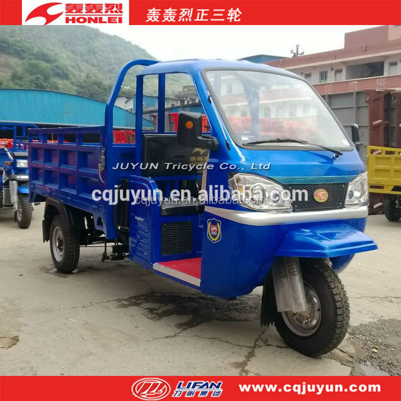 150cc motorcycles for sale/air cooling engine Tricycle made in China HL150ZH-C10