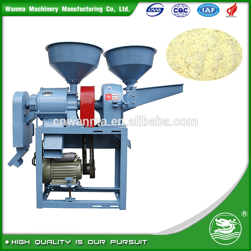 WANMA1341 Portable Mini Combined Rice Mills