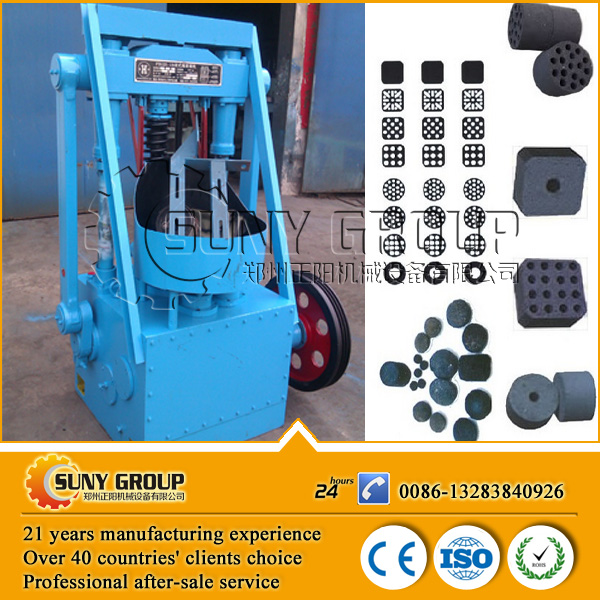Specialize multipurpose coal/hookah making charcoal machine/charcoal briquette machine