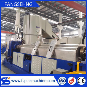 High performance waste plastic recycling and granulation machine