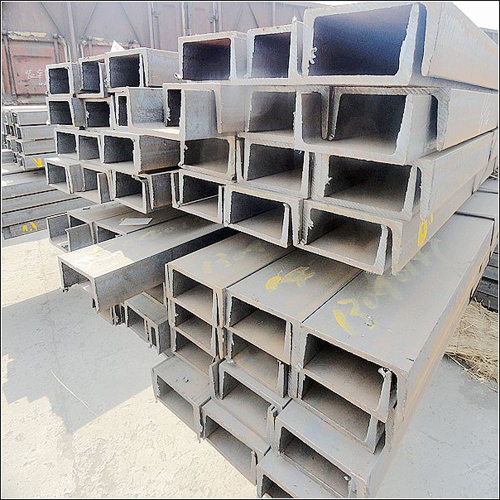 2017 newest steel coils q235 c channel steel u sizes