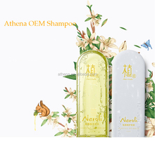 Olive Oil Essence Hair Mask cram products