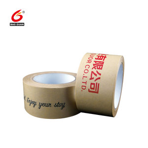 Custom Sealing Self Adhesive Kraft Paper Gummed Tape