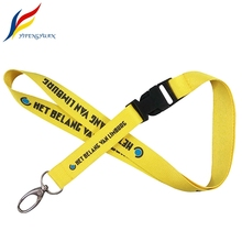 Factory Best Price 100% Polyester Bright Yellow Safety Buckle Custom Logo Lanyard