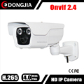 DONGJIA DJ-HK9386F Waterproof H.265 Bullet 2.8-12mm Zoom Outdoor 4MP Heat proof CCTV Camera