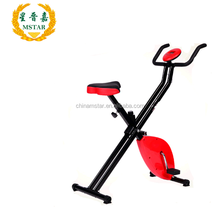 Gym equipment indoor elliptical magnetic bike/cross trainer