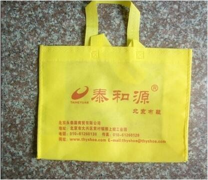Ultrasonic bags non woven hand bag reusable carry bag