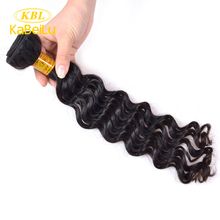 KBL new coming remy Peruvian Perfect Hair closer weaves