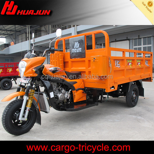 250cc chopper motorcycle/cargo bike china/bicycles of three wheels for adult
