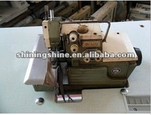 low price domestic brand name 4 thread overlock sewing machine
