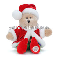 Hot selling Christmas plush bear toy for kids' gifts