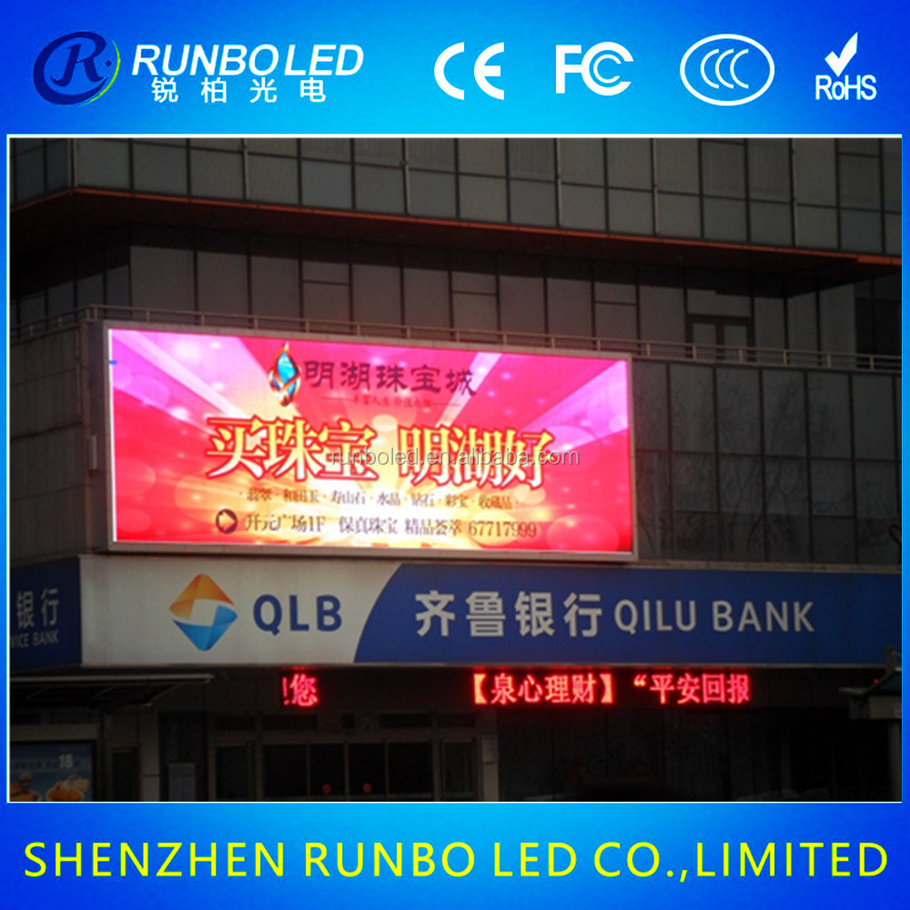 queue management system real estate window led display
