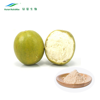 Natural Sweetener Monk Fruit Luo Han Guo Concentrated Juice 65 BRIX