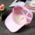 "2017 Hot Sell Sun Hat With ""Baby"" Word Peaked Hat With Sequnis For Women"