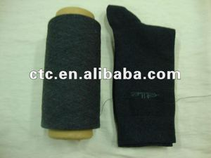 polyester cotton yarn for knitting socks