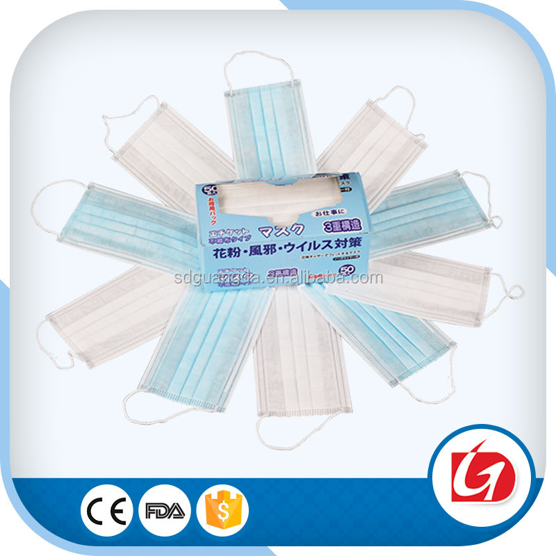 disposable non woven BFE/PFE99 face mask