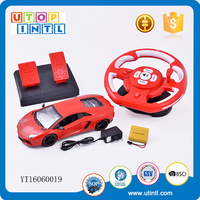 Hot selling high quality rc model car with light , music , charger