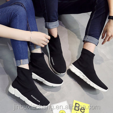 footwear cheap fashion men shoes 2017 sneakers stretch upper black sock shoes <strong>boots</strong>