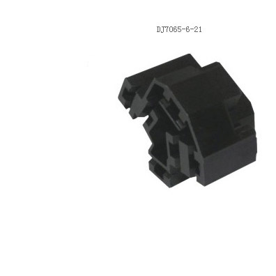 automotive terminal connectors for jaguar