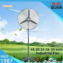 18 inch copper motor industrial stand fan