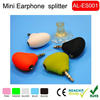 MINI electronic promotion gift 3.5mm earphone splitter, Android cellphone stand splitter
