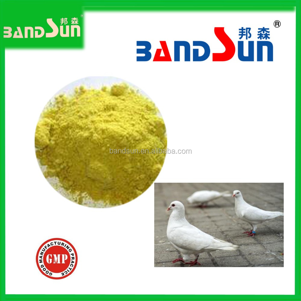alibaba china medical poultry feed animal nutrition doxycycline hcl pigeon medicines