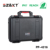 PP plastic equipment case for computer or camera