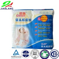 Strong water absorption daddy baby baby diaper