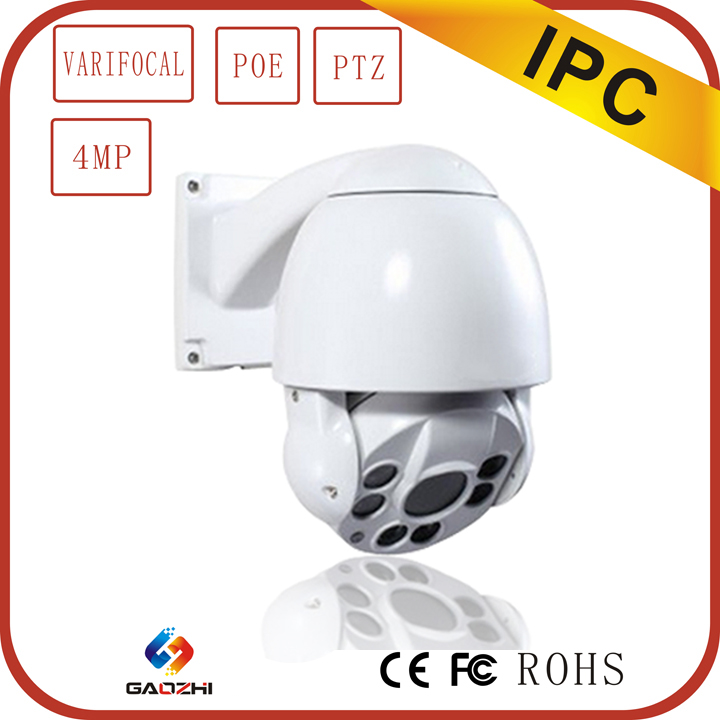 new arrival H.264 waterproof 4mp ptz camera tracking