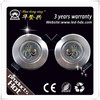 Hot sales ultra thin 6w led motion sensor ceiling light