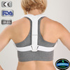 Soft Padding for Clavicel Support / Posture Corrector