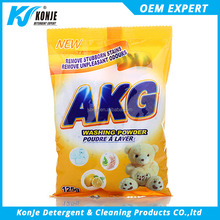 125g AKG brand so klin/saba quality washing powder detergent powder
