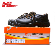 Protective Working High Ankle Shock Absorber Heel Safety Shoes For Workers